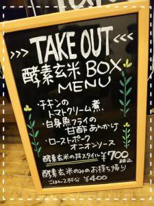 cafeフォルテ軽井沢