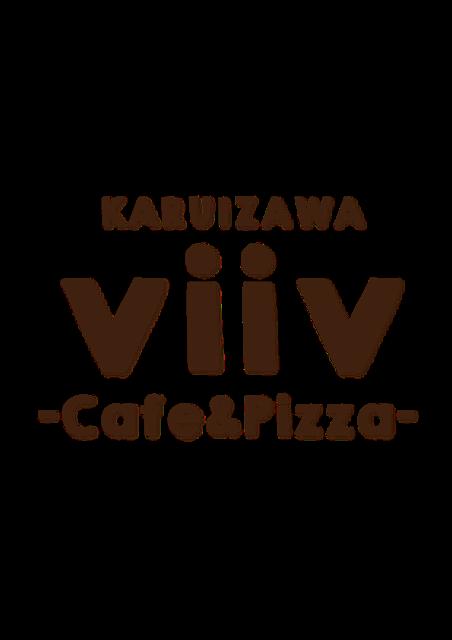 viiv karuizawa