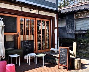 旧軽井沢 Udon Cafe