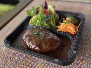 Dining Restaurant THOMAS ダイニングレストラン トーマス